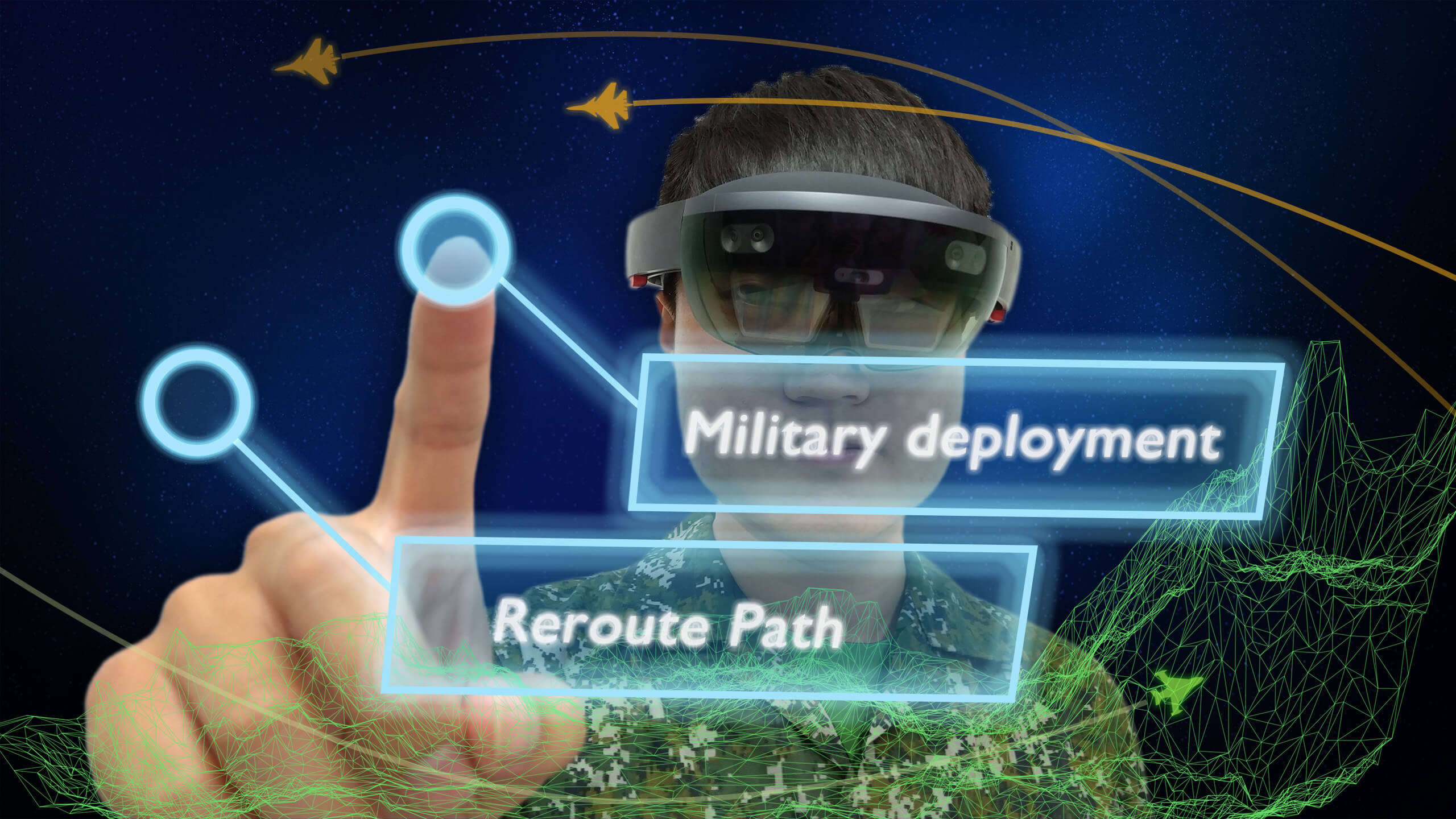 智慧軍警模擬訓練