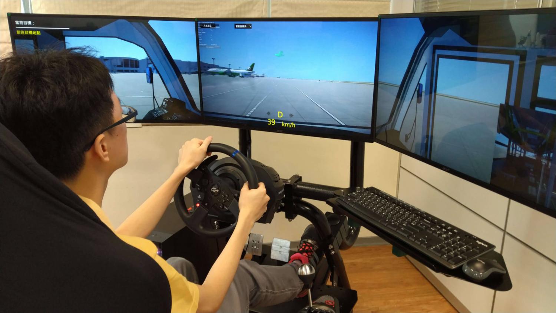 空側駕駛模擬系統建置