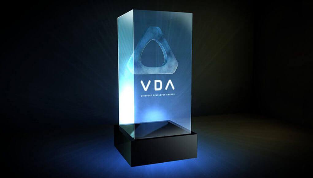 VIVEPORT開發者(VDA)大賽