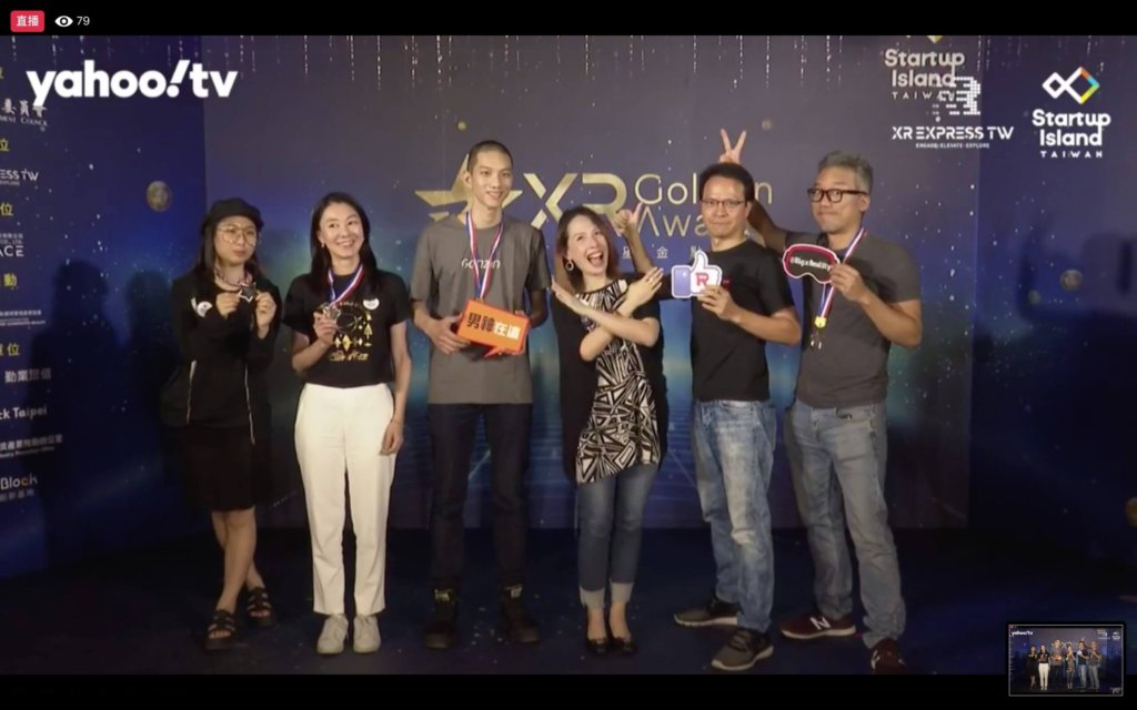 XR創新金典大獎-最佳XR訓練應用獎