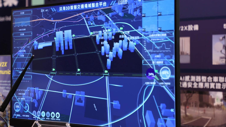 智慧交通監控中心